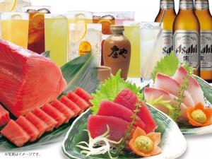まぐろ刺身・かんぱち刺身の食べ放題と飲み放題(120分制)