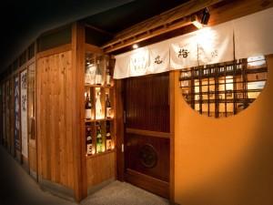 東京酒BAL塩梅神楽坂店(外観)