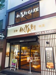 ミヤビカフェ神保町店(11月6日8:00オープン)