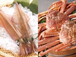 空輸で羽田空港のセンターへ届く新鮮魚介
