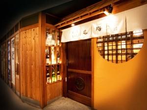 東京酒BAL塩梅神楽坂店