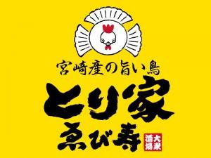 空を飛ぶ鶏に、黄色い目立つ看板が目印