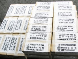 庄やグループ熊本地震支援物資3