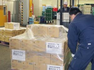 庄やグループ熊本地震支援物資2