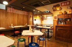 古き良き昭和の大衆酒場