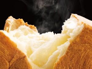 高級デニッシュ食パン「MIYABI」(ミヤビ