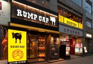 ランプキャップ三宮店