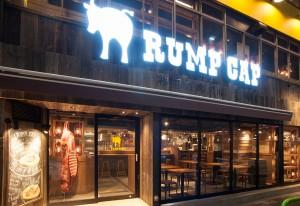 「ランプキャップ」の目印は牛のお尻のロゴマーク