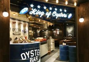"""好奇心を誘う""""King of Oysters""""のサインがお出迎え"""