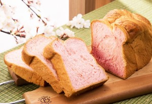 上品な桜の香りとミヤビの芳醇な香りが融合「桜デニッシュ」税込864円
